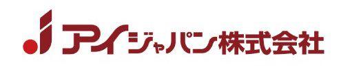 地域の皆様に愛され創業55周年 アイメガネ運営のアイジャパン、コーポレートロゴマークを発表