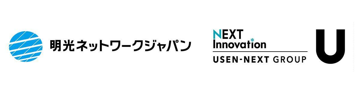 明光ネットワークジャパン、USEN-NEXT GROUPのNext Innovation と提携し、Next Innovationの特定技能試験合格対策オンライン講座にて オンライン日本語・ビジネスマナー学習サービス「Japany」を提供