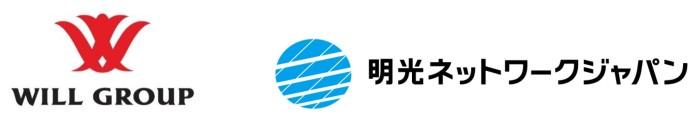 明光ネットワークジャパン、ウィルグループと業務提携 外国人人材の教育と就職をトータルサポート ー日本語学校に特定技能試験合格対策オンライン講座を提供ー