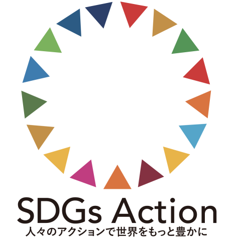 SDGsAction-logo