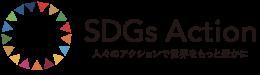 SDGsAction-yokologo