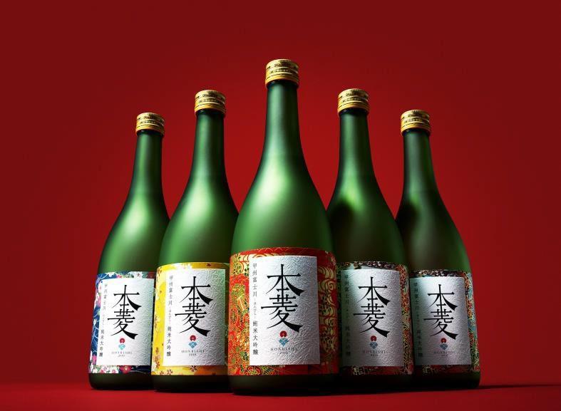 120年ぶりに復活した幻の日本酒で新しい「縁」を繋ぎたい 縁を紡ぐ日本酒、「甲州富士川・本菱・純米大吟醸」 クラウドファンディングサイト「Bridge」で販売開始