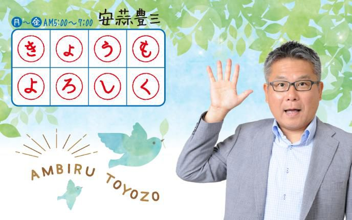エーアイの音声合成AITalk(R)が東海ラジオで採用  ~バーチャルアナウンサー「東桜(ひがしさくら)」としてニュース番組で起用~