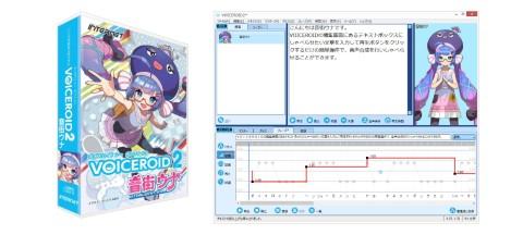 クリップボード一時ファイル01