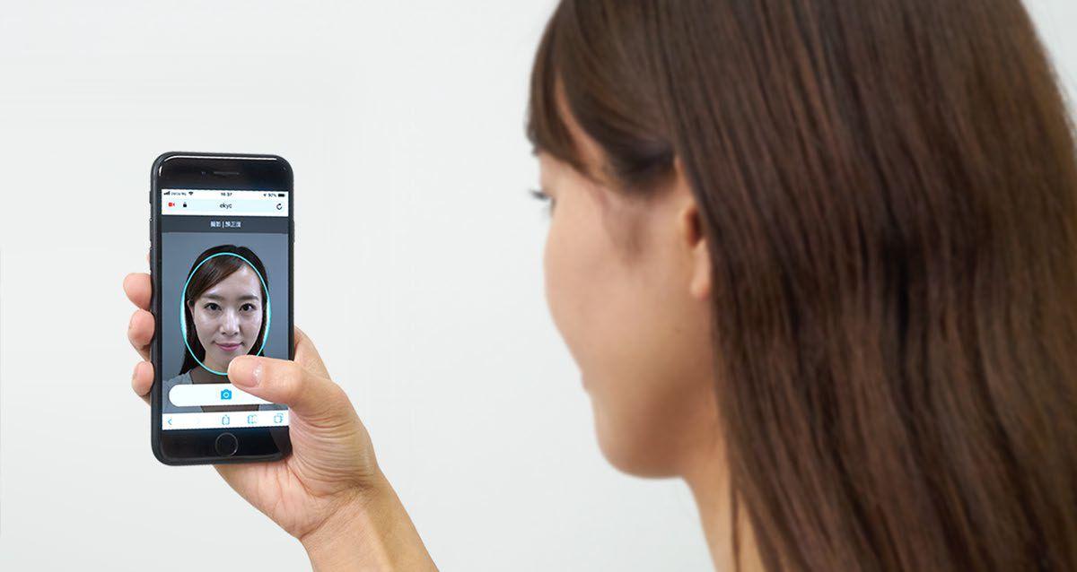 NTTドコモの新料金プラン「ahamo」の本人確認において、 AI(顔認証等)を活用してデジタル本人確認を実現する「LIQUID eKYC」を導入